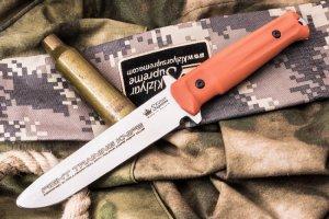 Нож Trident Training S OH
