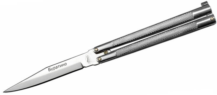 Нож складной бабочка Viking Nordway M934