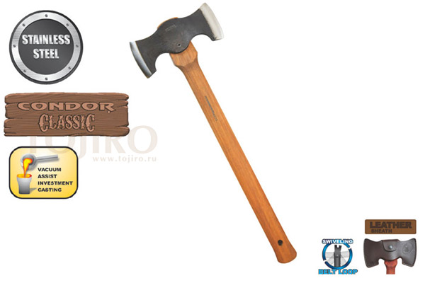Топор CONDOR TOOL CTK4004C CHOPPING & SPLITTING CRUISER AXE 1.42 Lbs Рукоять из гикори Ножны Кожа