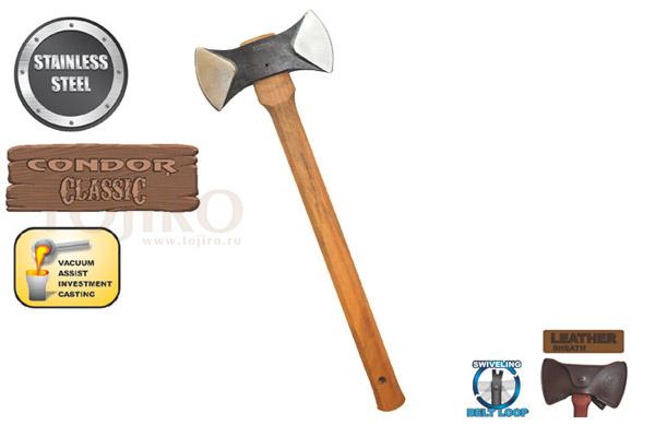 Топор CONDOR TOOL CTK4024C THUNDER BAY DOUBLE BIT CRUISER AXE 1.42 Lbs Рукоять из гикори Ножны Кожа
