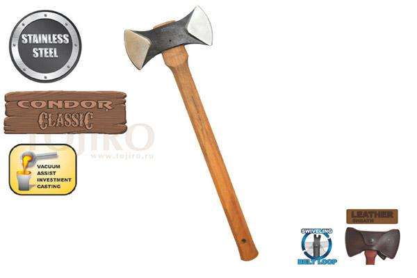 Топор CONDOR TOOL CTK4020C THUNDER BAY DOUBLE BIT BELT HATCHET 1.42 Lbs Рукоять из гикори Ножны Кожа