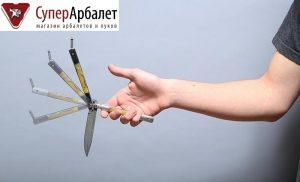 Купить нож бабочку недорого в Москве