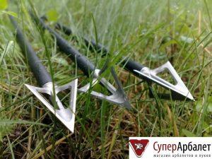 охотничьи стрелы для арбалета