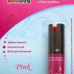Газовый баллончик AntiDog «Pink», 25