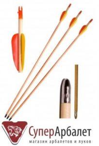 стрелы для детского лука купить