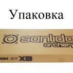 Лук блочный Sanlida Dragon X8 PKG (черный)10